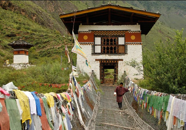 Yeshey Tshogyal Tours And Travel